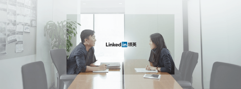 Ling Ying Linkedin China